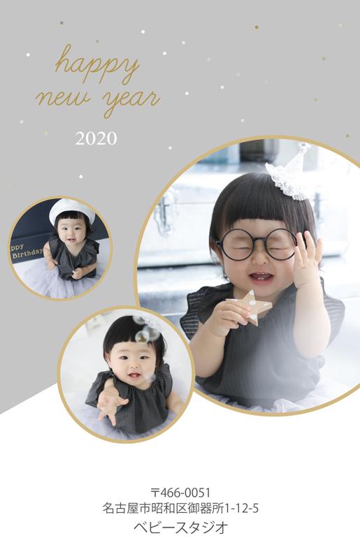 3newyearscard_babystudio